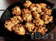 Рецепта Здравословни и вкусни домашни курабии с овесени ядки, стафиди и фурми